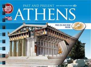 Athens Guidebook