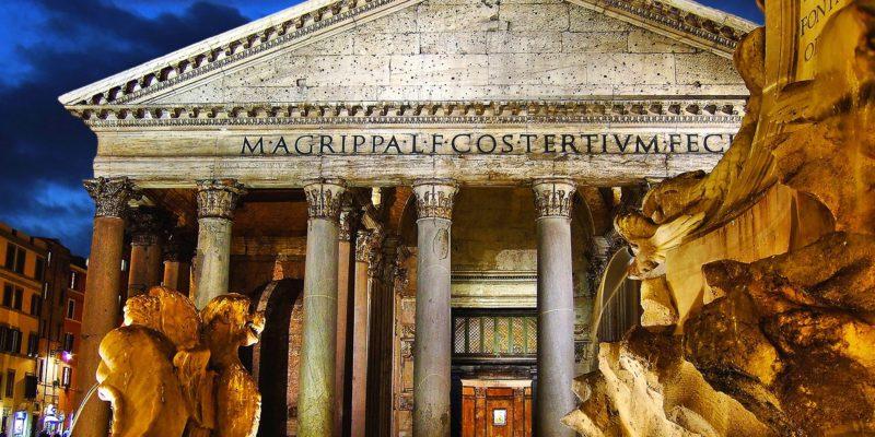 the pantheon essay
