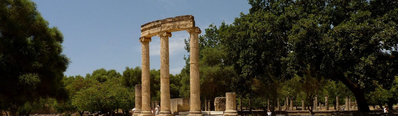 The Philippeion, Olympia, Ancient Greece
