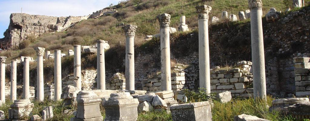 Tetragonos Commercial Agora, Ephesus